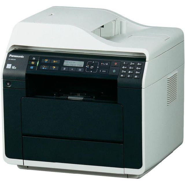 vendita noleggio multifunzione panasonic KX MB 2575